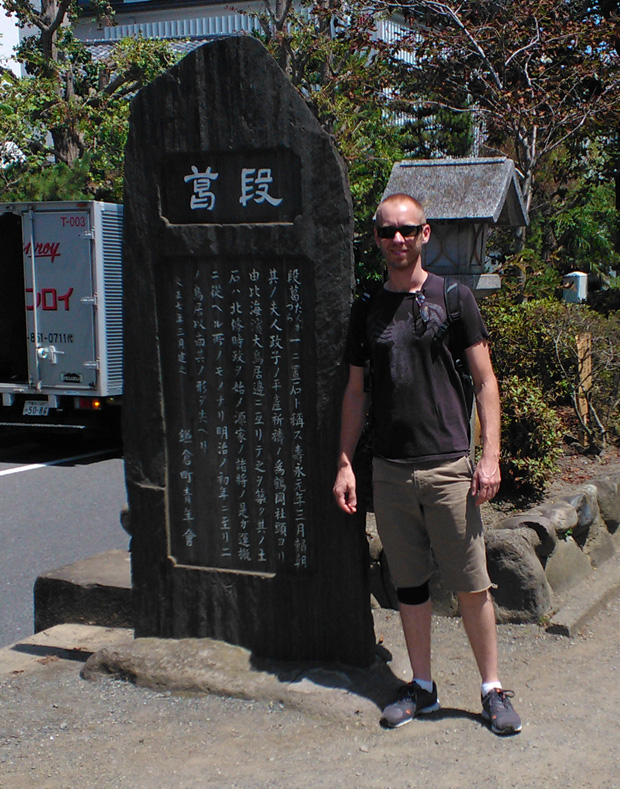 Kevin in Japan