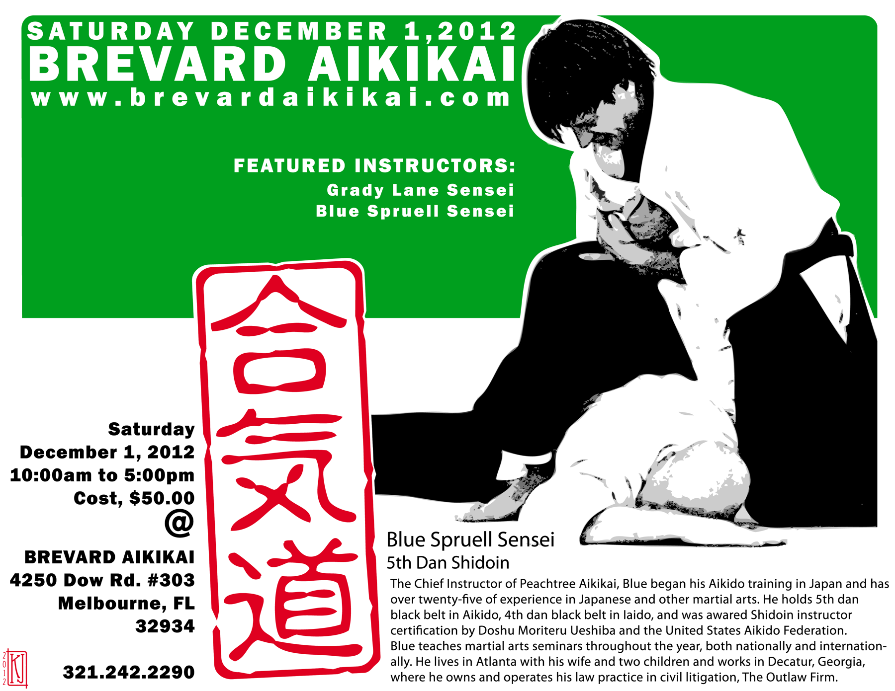 Blue Spruell at Brevard Aikikai